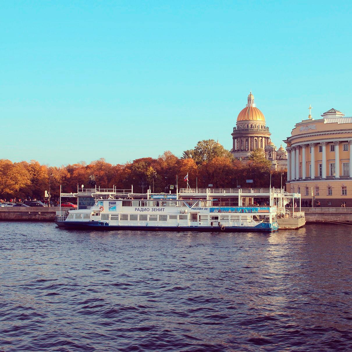 Senatskaya pier