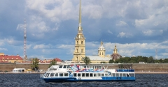 Moscow-57